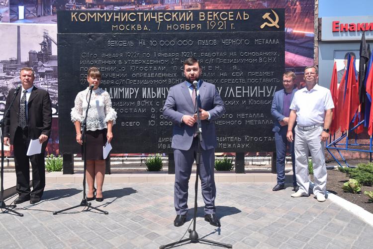 Kommunisticheskiy_veksel_200719-4-750x500.jpg